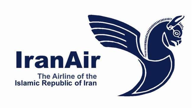 ifmat - Biggest sponsor of terrorism Iran should get 14 aircraft this year