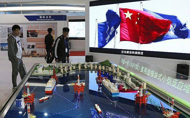 ifmat - China will build nuclear reactors in Iran