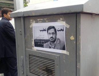 ifmat - Former notorious judge escapes arrest in Iran