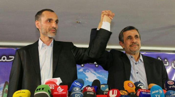 ifmat - Imprisoned Iranian VP on hunger strike to overturn prison sentence
