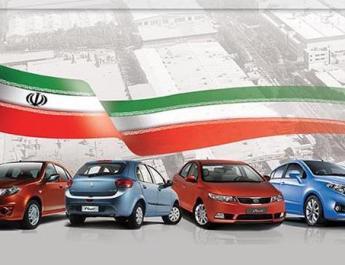 ifmat - Iran Saipa has exported
