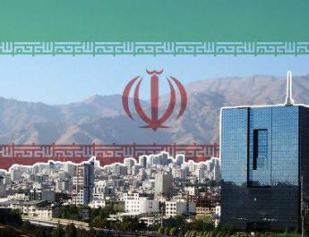 ifmat - Iran central bank bans cryptocurrency dealings