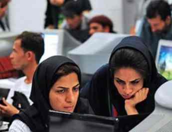 ifmat - Iran has toughest Internet censorship regimes
