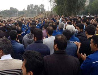 ifmat - Iran regime issues arrest warrant for workers