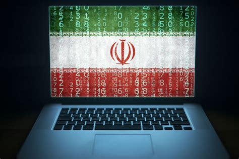 ifmat - Iranian hackers targeted Singapore universities