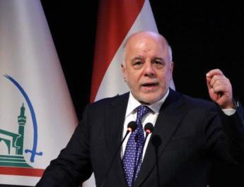 ifmat - Limit Iran influence in Iraq