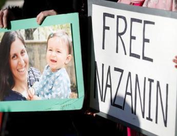 ifmat - Nazanin Zaghari Ratcliffe Iranian detention reaches two year