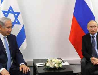 ifmat - Russia helps Iran to get pro-Iran militias near Israel