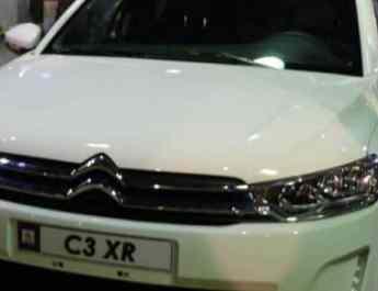 ifmat - SAIPA to Produce Citroen Crossover in Iran