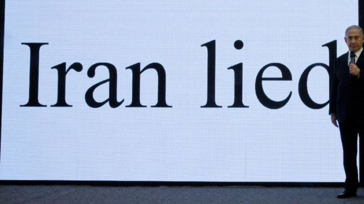 Iran Lied - Seized Nuclear archive Prove About Iran Nuclear Program