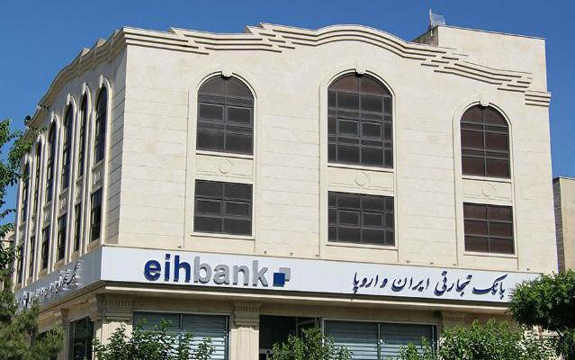 ifmat - German smaller banks continue to work with Iran despite sanctions