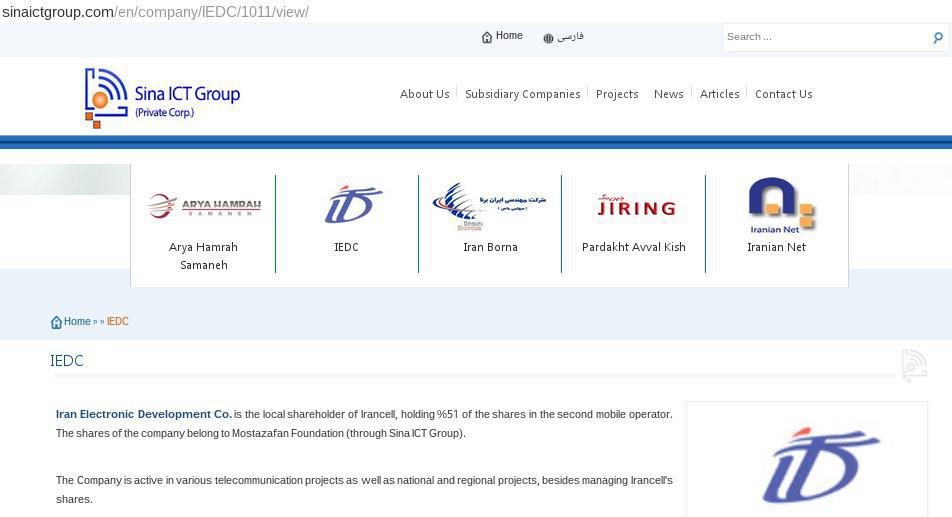 ifmat - Iran Electronic Development Co. is the local shareholder of Irancell