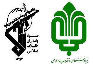 ifmat - Iranian Mostazafan foundation make deal with the terrorist organization IRGC