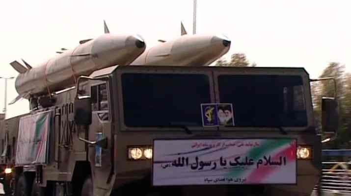 ifmat - Iranian officials Irans ballistic-missile spending will continue