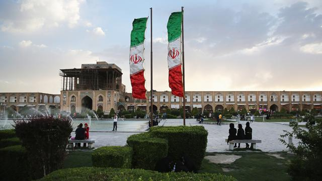 ifmat - New US sanctions target Iran for human rights abuses