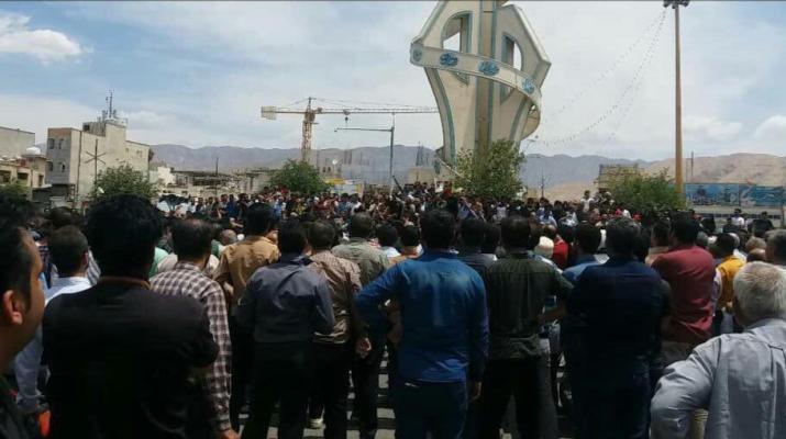 ifmat - Saturday uprising in Kazerun, Iran