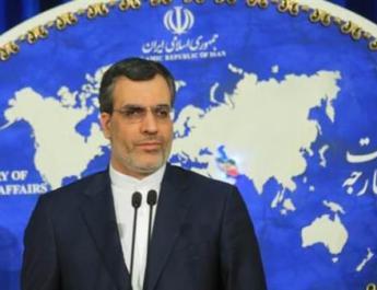ifmat - US senators took money from Iran