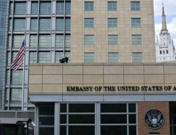 ifmat - Iran may target US embassy opening in Jerusalem