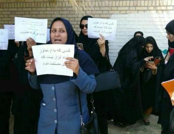 ifmat - Dozens of women harassed and regime downplays incident