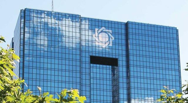 ifmat - Empire of banks in Iran - Pasargad Bank