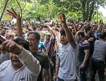 ifmat - Iran protests shut down Tehran Grand Bazaar