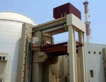 ifmat - Iran reopens uranium feedstock plant in preparation to boost enrichment