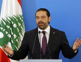 ifmat - Iran should stay out of Lebanon's affairs