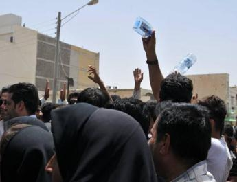 ifmat - Protests against regime plundering water resources