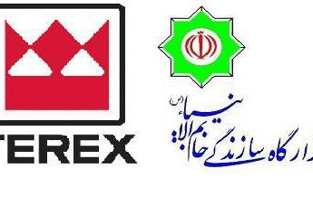 ifmat - Terex corporation works with IRGC controlled Khatam Al-Anbiya