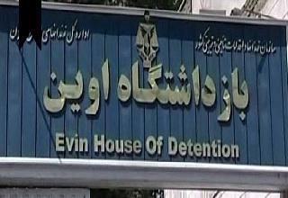 ifmat - evinprison