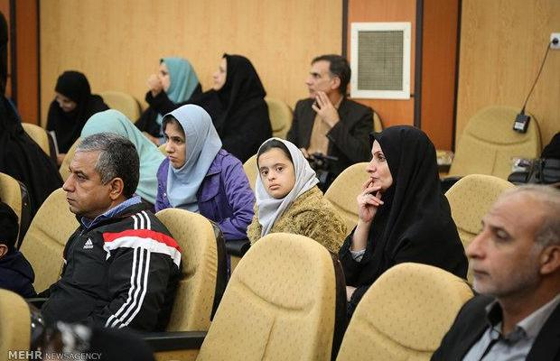 ifmat - people with disabilities in Iran face discrimination and abuse