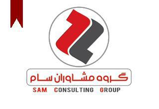 ifmat - sam consulting group