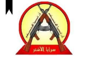 ifmat - Al-Ashtar Brigades