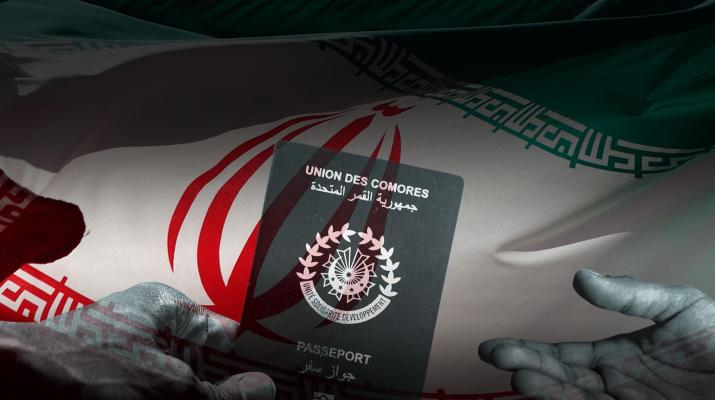 ifmat - As sanctions bit, Iranian executives bought African passports