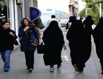 ifmat - Iran regime censor cryptocurrency