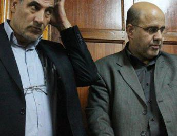 ifmat - Iran tried to bribe Kenyans into freeing agents