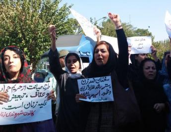 ifmat - Iranian judiciary closes acid attack cases with no convictions