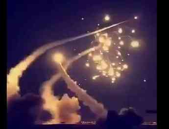 ifmat - Missile fired y Iran backed rebels in Yemen injures Saudi child