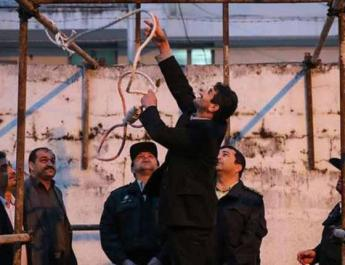ifmat - Three prisoners executed in Iranian prisons