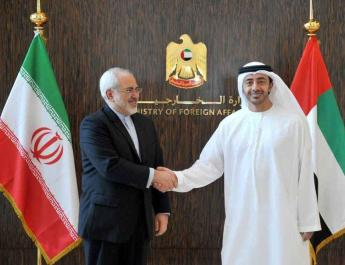 ifmat - US-UAE disrupt currency exchange network connected to Tehran