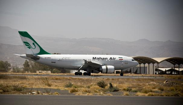 ifmat - US and Europe at odds over airline backed by Iran Revolutionary Guard