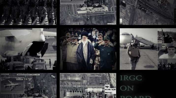 IFMAT_reports_Iranian_Air_Ports_IRGC