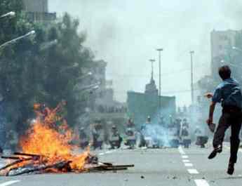 ifmat - Anatomy of suppression in Iran