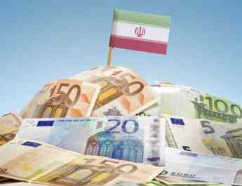 ifmat - EU aid to Iran - Europe still helping Iranian terrorism and foreign influence