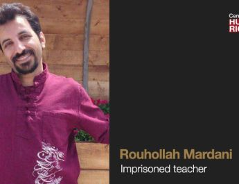 ifmat - Imprisoned teacher denied hospitalization amid two-month hunger strike