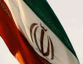 ifmat - Iran adds new weapon to arsenal of terror