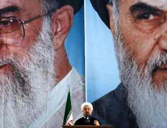 ifmat - Iran growing regional and global isolation