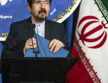 ifmat - Iran says missile program non-negotiable