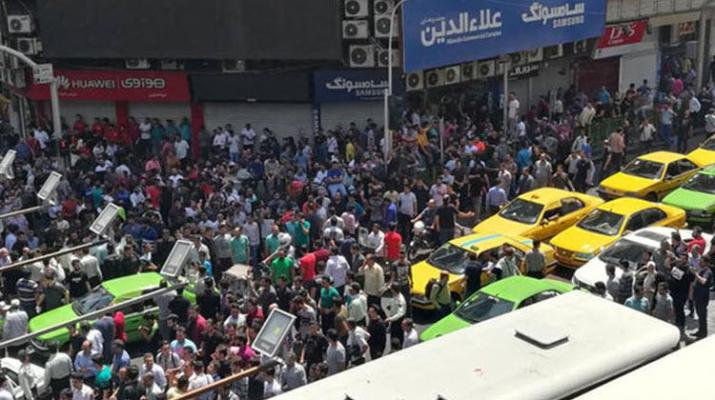 ifmat - Iranian people blame government for crises not US