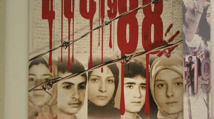 ifmat - Plotters of Iran massacre should be brought to justice